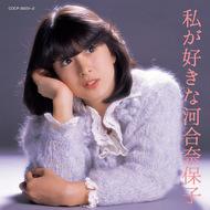 アルバム『私が好きな河合奈保子』