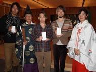 赤城神社で「失恋ご祈祷イベント」を開催したソナーポケット