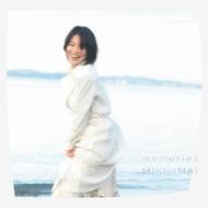 今井美樹、デビュー25周年企画第1弾シングル「memories」