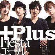 +Plus「Fiesta / エール」ジャケット画像