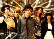 札幌のテクノロックバンド、ナナイロマン