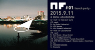 「NF #01-launch party-」ポスター