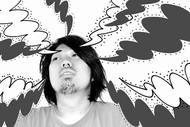 人気DJミックス番組「Nexperience presented by Nextbeat」に次世代トラックメーカー、Eccyが登場