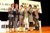 公開記者会見で、ベスト盤のリリースを発表した超新星 Listen Japan