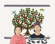 ハンバート ハンバート、初の海外公演決定 Listen Japan