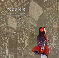 love solfege『Requiem 〜best Collection II〜』ジャケット画像 (C)TEAM Entertainment.Inc ListenJapan love solfege『Requiem 〜best Collection II〜』ジャケット画像 (C)TEAM Entertainment.Inc ListenJapan