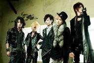 初の全国ツアーを発表したLc5 Listen Japan