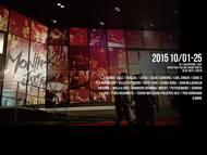 世界最大級のジャズイベント『モントルー・ジャズ・フェスティバル』が日本で開催決定