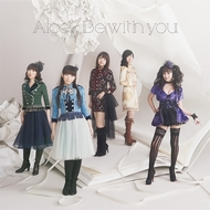 Aice5結成10周年記念シングル「Be with you」ジャケット画像