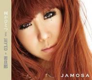 ドラマ「美咲ナンバーワン!!」主題歌を歌うJAMOSA Listen Jpana