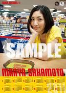 タワーレコードオリジナル特典となる撮りおろしポスター・カレンダー ListenJapan