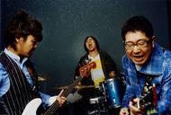 サンボマスターが最新シングル収録曲の演奏をUSTREAMで公開 Listen Japan