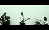「やがて空に星と月」MV