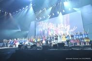 """大盛況のうちに幕を閉じた""""アニサマ2015""""がBSプレミアムにて6週連続放送決定(写真は8月28日公演の模様) (C)Animelo Summer Live 2015/MAGES.  大盛況のうちに幕を閉じた""""アニサマ2015""""がBSプレミアムにて6週連続放送決定(写真は8月28日公演の模様) (C)Animelo Summer Live 2015/MAGES."""