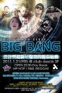 渋谷club axxcisで開催されるクラブイベントに柴田知美ら出演 Listen Japan