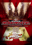 「JAM Project LIVE 2010 MAXIMIZER〜Decade of Evolution〜LIVE DVD」ジャケット画像 ListenJapan