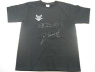 プレゼント商品となる、植松伸夫、浜渦正志両氏のサインが入ったTシャツ ListenJapan