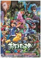10月29日(木)より放送開始となるTVアニメ新シリーズ「ポケットモンスター XY & Z」キービジュアル (C)Nintendo・Creatures・GAME FREAK・TV Tokyo・ShoPro・JR Kikaku (C)Pokemon 10月29日(木)より放送開始となるTVアニメ新シリーズ「ポケットモンスター XY & Z」キービジュアル (C)Nintendo・Creatures・GAME FREAK・TV Tokyo・ShoPro・JR Kikaku (C)Pokemon