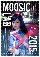 MOOSIC LAB 2015公式ポスター(モデル:佐藤玲(りょう)) (c)SPOTTED PRODUCTIONS MOOSIC LAB 2015公式ポスター(モデル:佐藤玲(りょう)) (c)SPOTTED PRODUCTIONS