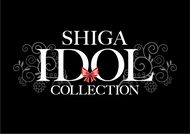 「SHIGA IDOLCOLLECTION」