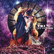シングル「イケナイKISS」【初回生産限定盤】(CD+DVD)