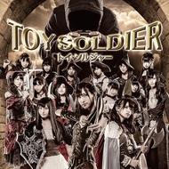 シングル「トイ・ソルジャー」【TYPE-A】(CD+DVD)