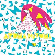 AZUMA HITOMI「ハリネズミ」ジャケット画像