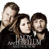 年間最優秀レコード、間最優秀楽曲賞2部門を獲得したレディ・アンテベラム