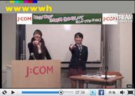 AKB48佐藤亜美菜が青山愛子に「会いたかった」の振り付け生レクチャー
