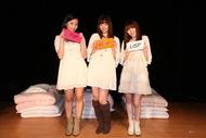 イベント「DIVE II LISP SUMMIT 〜部屋とパジャマとおしゃべりすぷ〜」を開催したLISPの3人