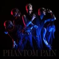 森久保祥太郎「PHANTOM PAIN」ジャケット画像