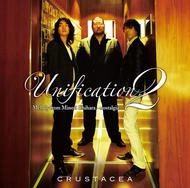 Crustacea『Unification2 Melody from Minori Chihara〜nostalgia〜』ジャケット画像