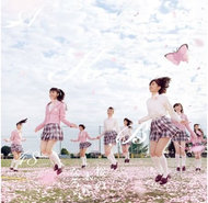 AKB48の最新シングル「桜の木になろう」