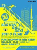 六本木ヒルズアリーナで開催するストリートスノーボードコンテスト<BURTON RAIL DAYS presented by MINI>