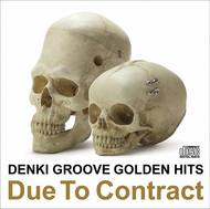 砂原良徳が全曲をリマスターした『電気グルーヴのゴールデンヒッツ〜Due To Contract』