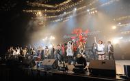 大盛況の中幕を閉じた、「Anisama in Shanghai -Only One-」 (C)アニサマ上海実行委員会 大盛況の中幕を閉じた、「Anisama in Shanghai -Only One-」 (C)アニサマ上海実行委員会