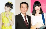 舞台「博士の愛した数式」、ルート役のSUPER☆GiRLS・宮崎理奈、博士役の大村波彦、作中生歌を担当する中村千尋