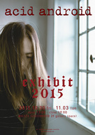「acid android exhibit 2015」新ビジュアル