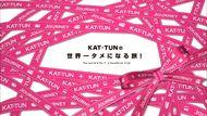 「KAT-TUNの世界一タメになる旅!」 (c)TBS 「KAT-TUNの世界一タメになる旅!」 (c)TBS