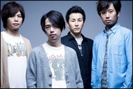 日本のロックシーンを盛り上げる為、自身の手でフェスを運営しているASIAN KUNG-FU GENERATION