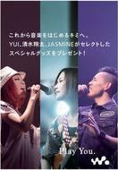 YUI、清水翔太、JASMINEが週替わりで出演するUSTREAM生中継が決定