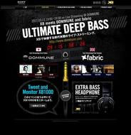 "ソニー""XB""ヘッドホンがDOMMUNEとコラボ イベント『XB meets DOMMUNE and fabric ULTIMATE DEEP BASS on live streaming @DOMMUNE』を開催"