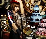 倖田來未9枚目のアルバム『Dejavu』