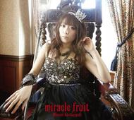 栗林みな実『miracle fruit』ジャケット画像