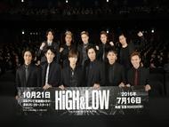 映画『HiGH&LOW』 ドラマ第1話完成披露舞台挨拶に登壇したEXILE HIROと、出演者一同