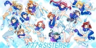 "「Tokyo 7th シスターズ」メインユニット""777☆SISTERS""の新アーティストイラスト (C)2014 Donuts Co. Ltd. All Rights Reserved. 「Tokyo 7th シスターズ」メインユニット""777☆SISTERS""の新アーティストイラスト (C)2014 Donuts Co. Ltd. All Rights Reserved."