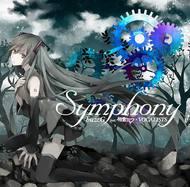 初回版は今話題の「3Dジャケット」加工を施しているという『Symphony』(buzzG feat.初音ミク×VOCALISTS)