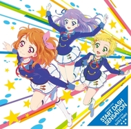 AIKATSU☆STARS!「START DASH SENSATION/lucky train!」ジャケット画像
