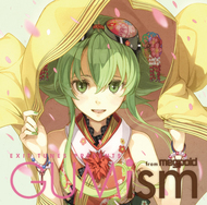 『EXIT TUNES PRESENTS GUMism from Megpoid』ジャケット画像
