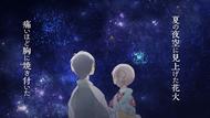 「花火」MV